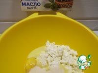 Творожные слойки с тыквой и морковью ингредиенты