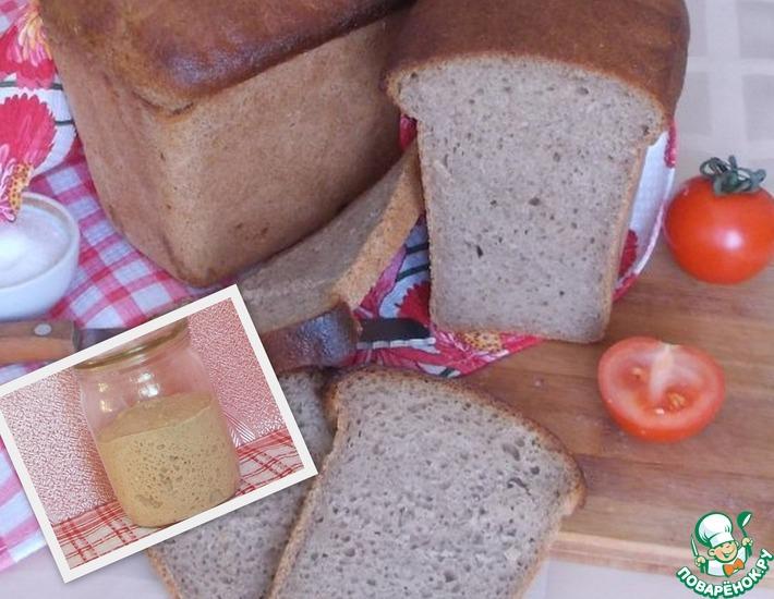 Рецепт: Любимый хлеб на закваске