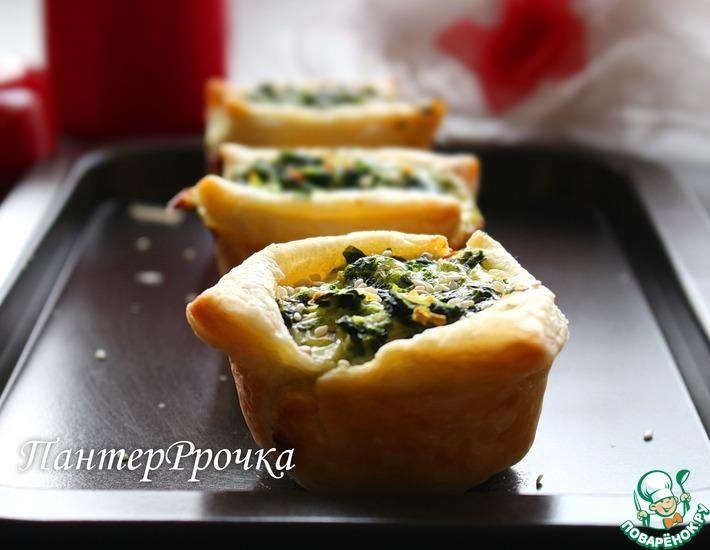 Рецепт: Закуска Зеленая аура