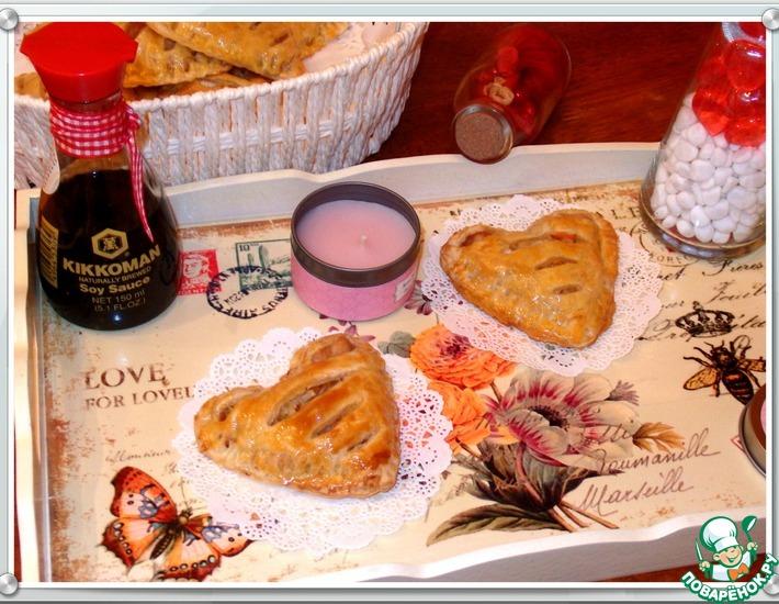Рецепт: Пирожки слоеные Сердечки