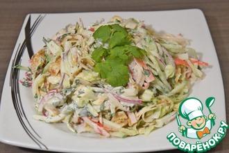 Рецепт: Салат с крабовыми палочками и сулугуни