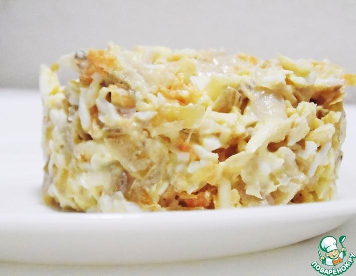 Рецепт: Рыбный салат за 25 минут