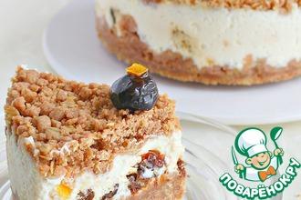 Рецепт: Творожный торфяной пирог с черносливом