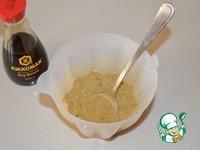 Курица, запеченная с картофелем и грибами ингредиенты