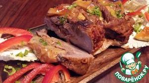 Семья, предложенное блюдо оценила очень высоко! Однозначно, что теперь такое мясо получит в нашем доме постоянную прописку!