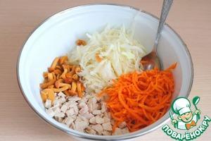 Соединить в миске морковь по - корейски, маринованные опята, нашинкованную свежую капусту, порезанное куриное филе. Салат посолить по вкусу, заправить майонезом.