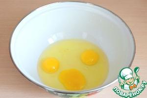 В миску разбить 3 яйца.