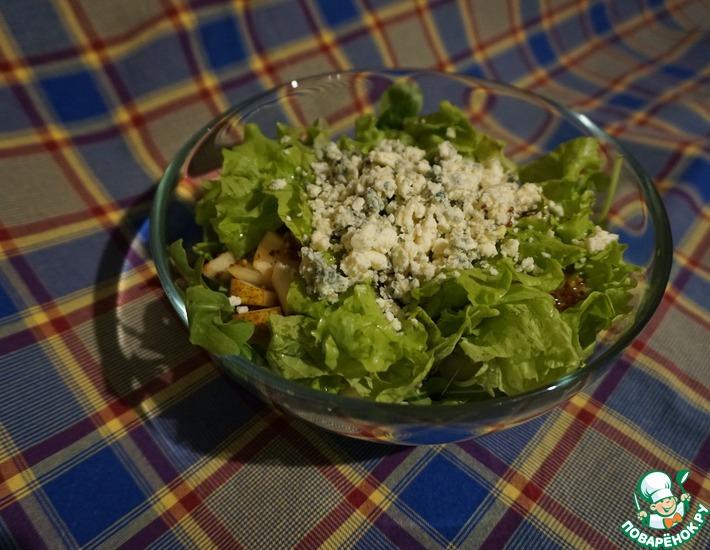 Рецепт: Французский пикантный салат