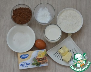To prepare the foods for the dough, butter in the TM milieu should be at room temperature.