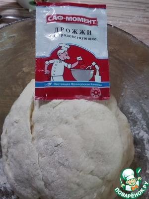 Knead the dough.