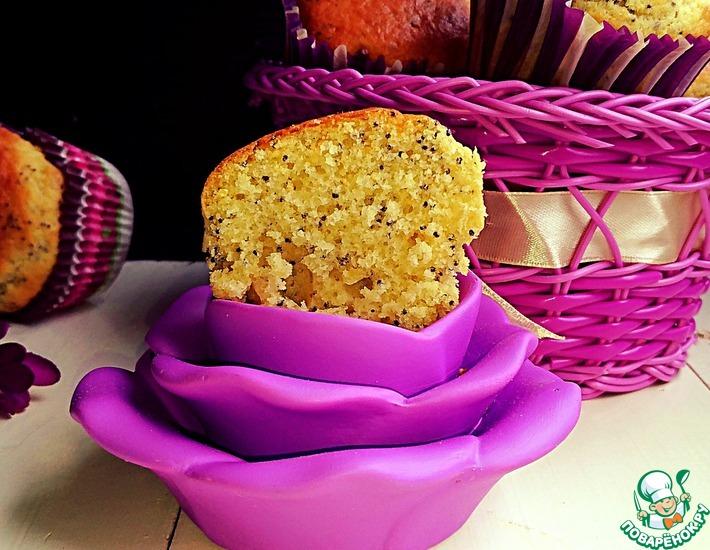 Рецепт: Маковые кексы Нежность