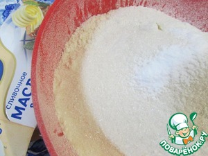 Sift the flour. Add the remaining sugar and vanilla. Mix well.