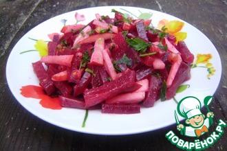 Рецепт: Салат из свеклы со смородиновым соусом