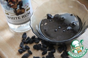 Soak raisins in rum for a couple of hours.