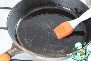 Pan grease with vegetable oil and heats up to smoke. More pan grease is not necessary!