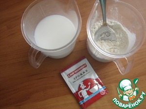 Combine milk with water.