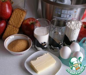 Подготовим ингредиенты. Масло надо будет растопить и немного остудить. Муку просеять.