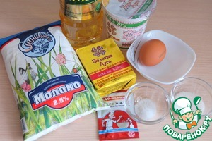 Ingredients to make a cake with fish (vendace).