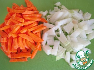 Onion Nachinaem cubes and carrot cubes.