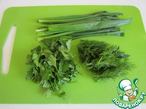To prepare the greens. Use in salad dill and parsley leaves, without rough stems, and onions - only the green part.