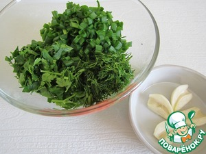 Shred the dill, parsley and green onions. Garlic cut in half and remove the middle.