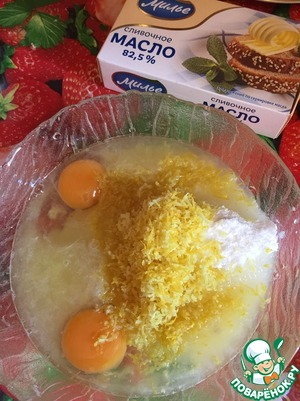 Mix zest, juice, eggs and sugar. If lemons are very sour, then sugar can be put more.