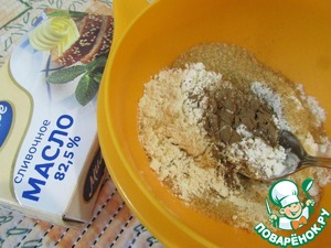 In a bowl, combine brown sugar, flour, cinnamon and pine nuts. Mix well.