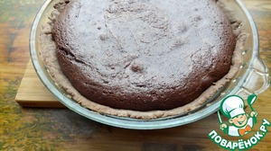 The tart will look like this. Give it to cool completely in the form.