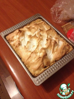 Take it out and we had a wonderful and beautiful dessert that is quite simple to prepare.