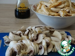 Mushrooms cut into plates, pour boiling water to just cover and boil 5 minutes. Atteriwem, broth save.