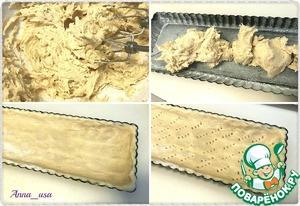 Тесто получается мягким и липким. Выложить тесто в форму. Присыпая руки мукой распределить тесто равномерно по форме делая бортики. Наколоть вилкой по всей поверхности. Поставить в духовку на 10 -15 минут.