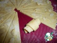 Сахарно-ореховые мини-рогалики ингредиенты