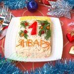 Салат Новогодний календарь