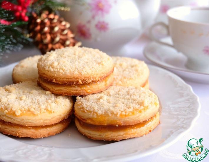 Рецепт: Песочное пирожное с абрикосовым джемом