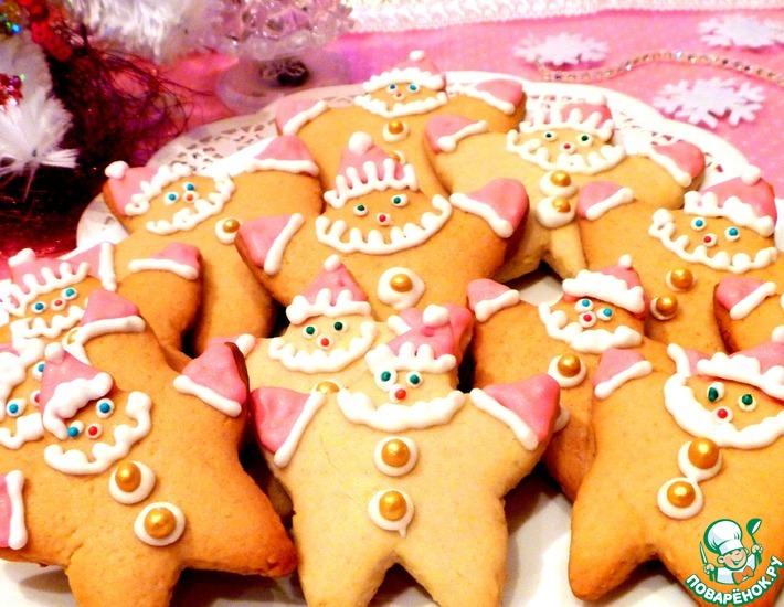 Рецепт: Пряники медовые Рождественские гномы