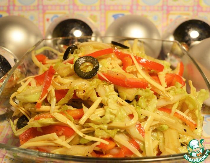 Рецепт: Салат Сосулька