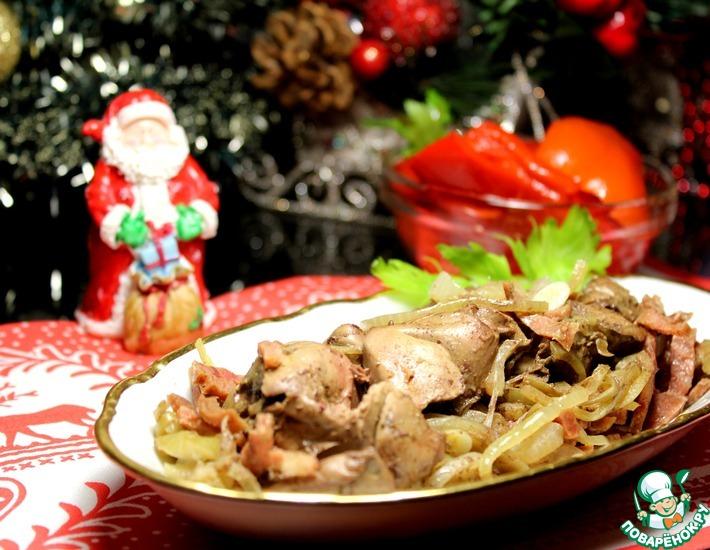 Рецепт: Ароматная куриная печень, запеченная в фольге