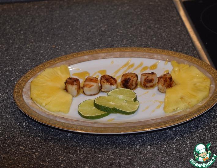 Рецепт: Морские гребешки-гриль в тайском стиле