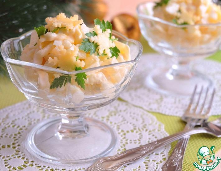 Рецепт: Салат Снежный