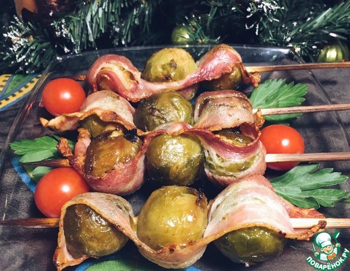 Рецепт: Брюссельская капуста, запеченная с беконом