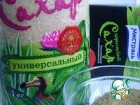 Запеканка а-ля чизкейк «С утра праздник» ингредиенты