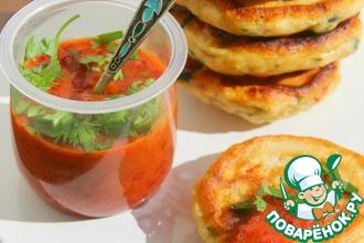 Рецепт: Закусочные оладьи в итальянском стиле