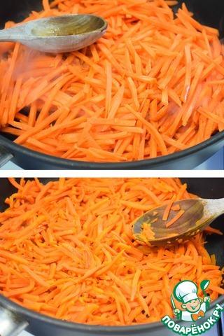 Привереда салат изоражения