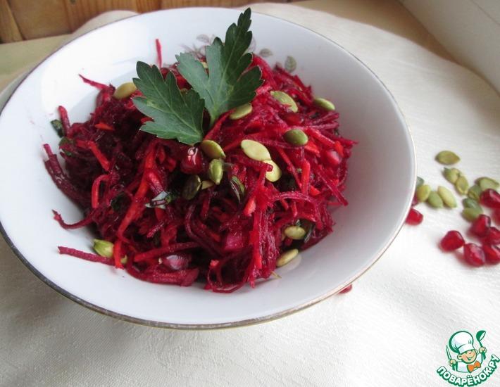 Рецепт: Свекольно-морковный салат с гранатом