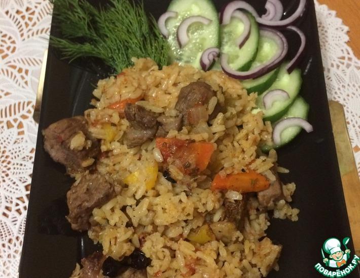 Рецепт: Тушёная баранина с овощами и рисом