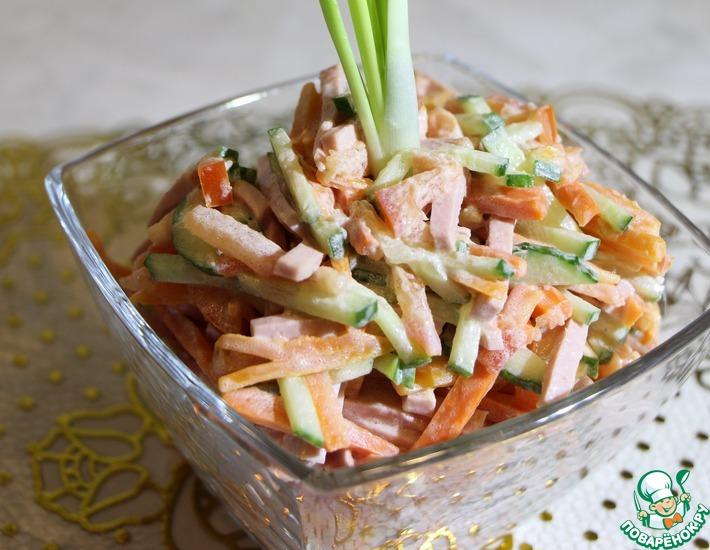 Рецепт: Салат Вечерний