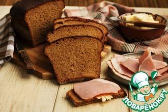 Рецепт: Хлеб ржаной Курляндский