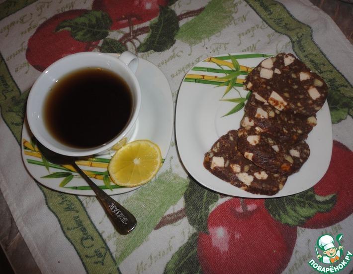 Рецепт: Брауншвейгская шоколадная колбаса