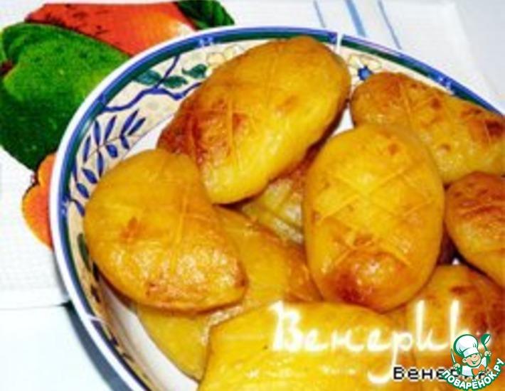 Рецепт: Запеченный картофель Отмороженный