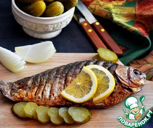 Carp is ready serve with any vegetables
